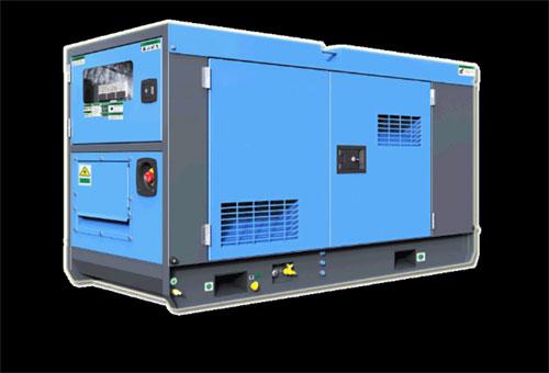 Máy phát điện Isuzu công suất 25kva