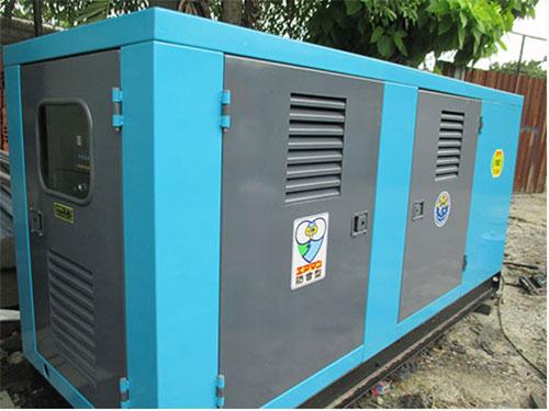 Máy phát điện Isuzu công suất 75kva